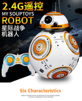 2017 hot sell RC Robot BB8 BB 8 Anime ball action toy 2.4G Remote control Intelligent small ball America classic movie model toy