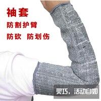 Güvenlik kollu Anti-cut kesim dayanıklı Kol Bandı kollu PE + Çelik Tel seviye 5 güvenlik koruma armguards Anti- bite Timsah