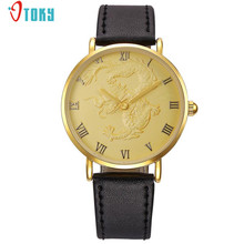 Fashion Distinctive Watches Men Dragon Pattern Quartz Wrist Clocks PU Leather Band Watch Creative Jun05