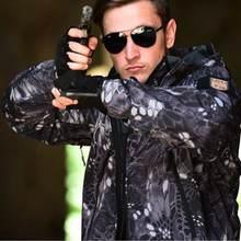 Tad спортивная мужская куртка для кемпинга тактическая из кожи