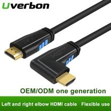 4K 90 องศา HDMI to HDMI 2.0 สายเคเบิล HDR 3D สนับสนุนสำหรับแล็ปท็อปทีวี LCD แล็ปท็อป PS3 โปรเจคเตอร์คอมพิวเตอร์วิดีโอข้อศอกสายสาย HDMI