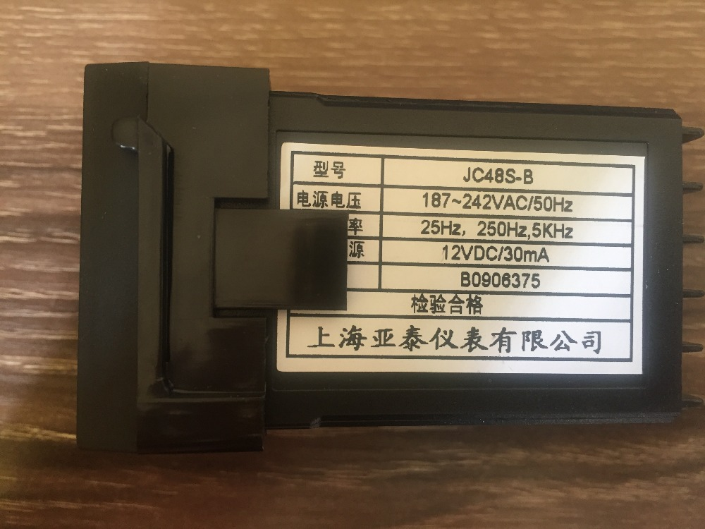 AISET YT Shanghai Yatai Counter JC48S-B shanghai yatai instrumentation counter jc72t2 b