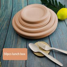 50PCS 6/7/9in Degradable Compostable Paper Plates Quality Natural Disposable Bagasse Eco-Friendly Made Of Cane Fibers Paper Tray