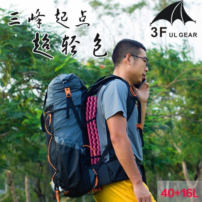 Mochila de senderismo resistente al agua con engranaje 3F UL Paquete de Camping ligero para montañismo de viaje mochila de senderismo 40 + 16L - 4