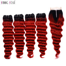 Malaysian 1B Red 99J Bundles With Closure Colored Human Hair 4 Loose Deep Wave Ombre Bundle With Closure Dark Root Nonremy Weave(China)