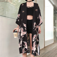 Kimono cardigan Womens tops and blouses Japanese streetwear women tops summer 2019 long shirt female ladies blouse women clothes(China)