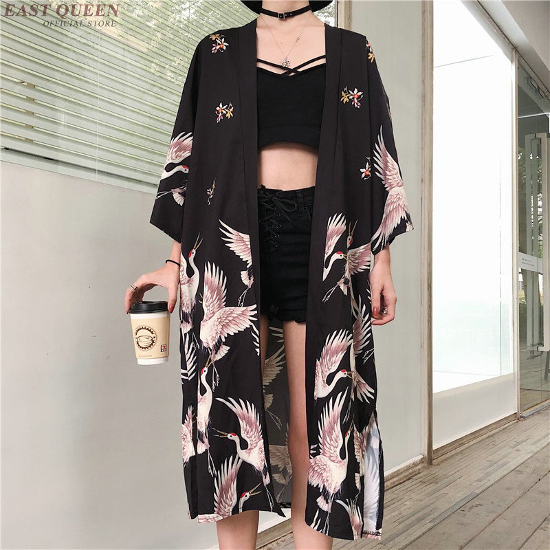 Kimono cardigan Womens tops and blouses Japanese streetwear women tops summer 2020 long shirt female ladies blouse women clothes(China)