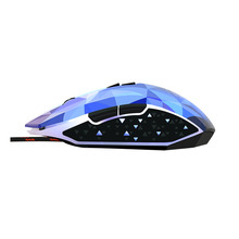X8 Diamond Edition Mouse
