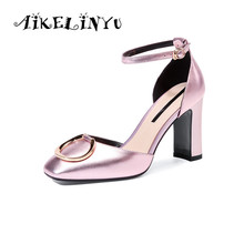 AIKELINYU Women Shoes High Heel Sandals 2019 Summer Pink Woman Fashion Metal Decorative Dance Lady