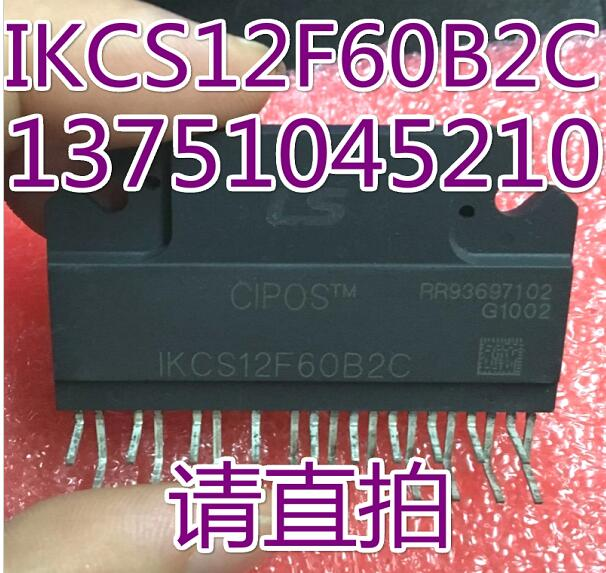 5pcs/lot IKCS12F60B2C new 5pcs lot fsbs15ch60f