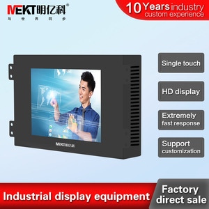 6.4 inch touch screen computer monitor  vga  hdmi signal input small industrial monitor panel frontal monitor for pc|industrial monitor|touch screen computer monitor|computer monitor -
