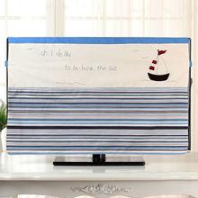 Качественный комплект чехлов для телевизора подвесная ткань