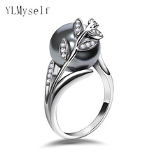 Здесь можно купить   Trendy hot ring with Gray Pearl and cubic zircon Women jewelry dropshipping anel anillos aneis femme statement leaf finger rings Fashion Jewelry