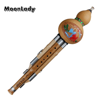Bamboo Gourd Cucurbit Flute Chinese Handmade Hulusi Ethnic Musical Instrument Key of bB C with Case for Beginner Music Lovers