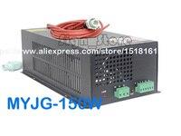 Myjg 150w co2 лазерной Питание 110 В/220 В высокое Напряжение БП 100 Вт трубки гравировки Резка машина гравер резак оборудования