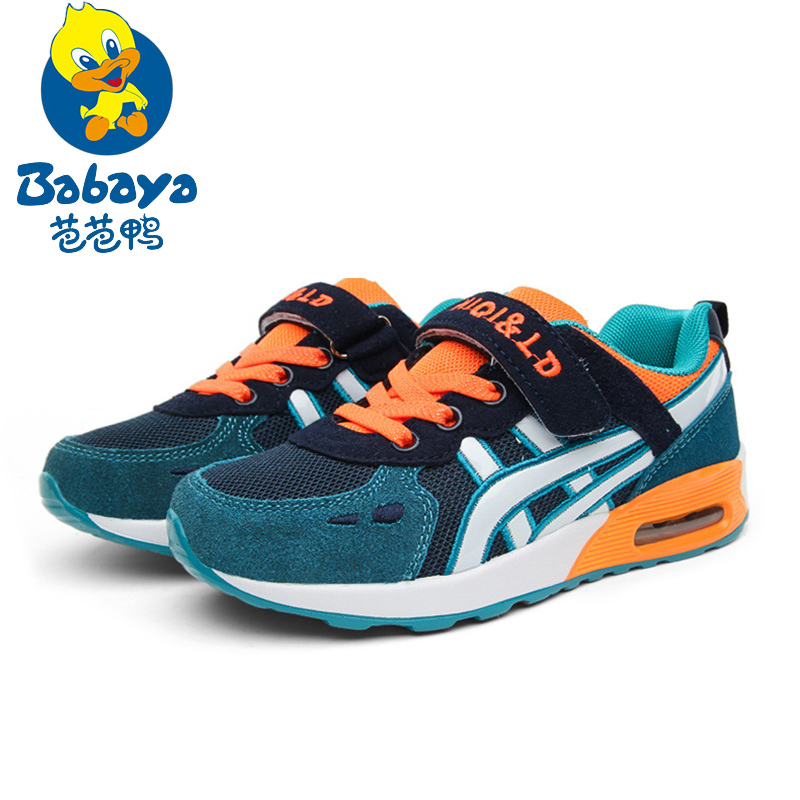 Babaya Air Cushion Children Sport Shoes Damping Air Mesh Leather Patchwork Boys Casual Shoes Fashion Striped Girls Sneakers babaya new children sport shoes casual pu leather white running shoes for 4 12 years old boys and girls kids sneakers size 26 37