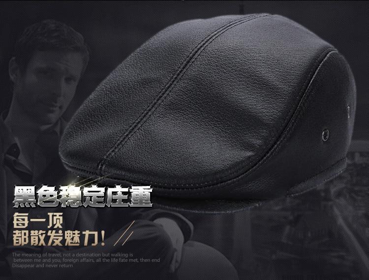 men leather captain hat natural cow (4)