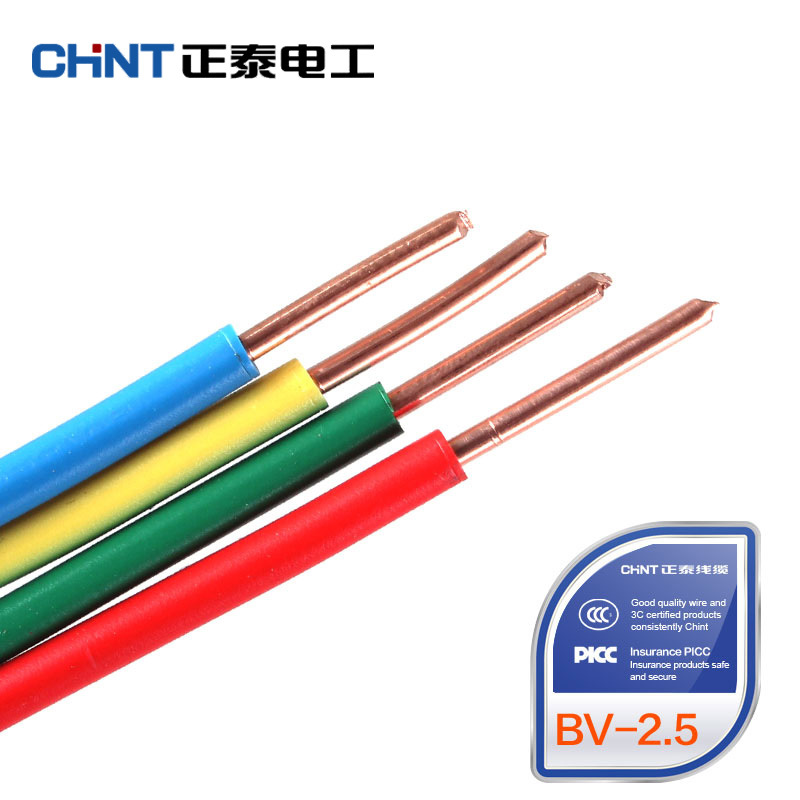 CHNT Wire And Cable Single-core Home Furnishing Hard BV2.5 Square Copper Core GB 100 Meters Multi-color Braided Sleeving