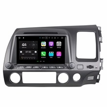 1024*600 Android 7.1 Quad Core 2 din 8″ Car radio dvd GPS Multimedia Player for Honda Civic RHD 2006 2007 2008 2009 2010 2011