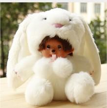 Free shipping   cute 20cm plush doll monchhichi change to animal monchichi children toy .best gift for friend