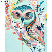 Картина из страз yikee мультяшная сова квадратная картина «сделай