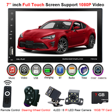 """Centrale Multimedia 2Din Tasto Touch Screen Multimediale 7 """"Autoradio Bluetooth Musica Video MP5 Collegamento Specchio Auto Lettore Autoradio"""