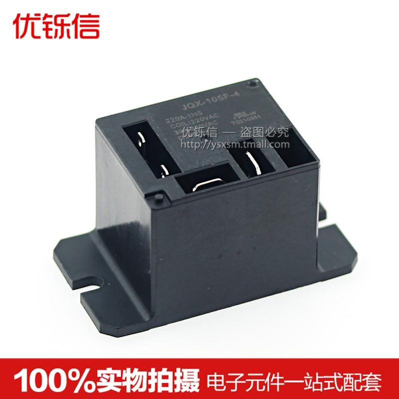 2PCS JQX-105F-4-220V-1HS HF105F-4-220A-1HS Relay