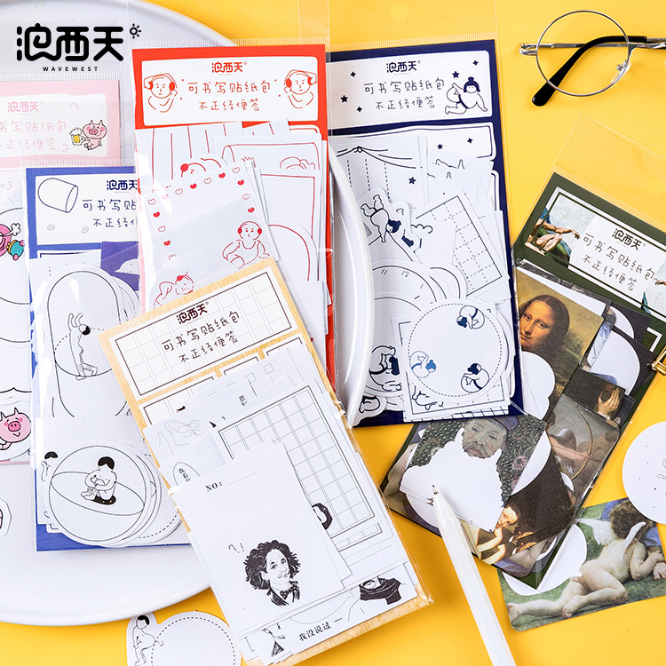 45pcs/pack Little Person Series Vintage Journal Paper Sticky Notes Memo Pad Planner Stickers Kawaii Stationery Notepad Set