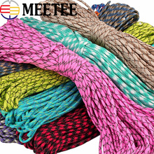 27M 5mm Solid Parachute Cord Lanyard Rope 7 Core Strand Paracord For Outdoor Camping Tent Climbing Buckle Bracelet Survival Kit цены онлайн