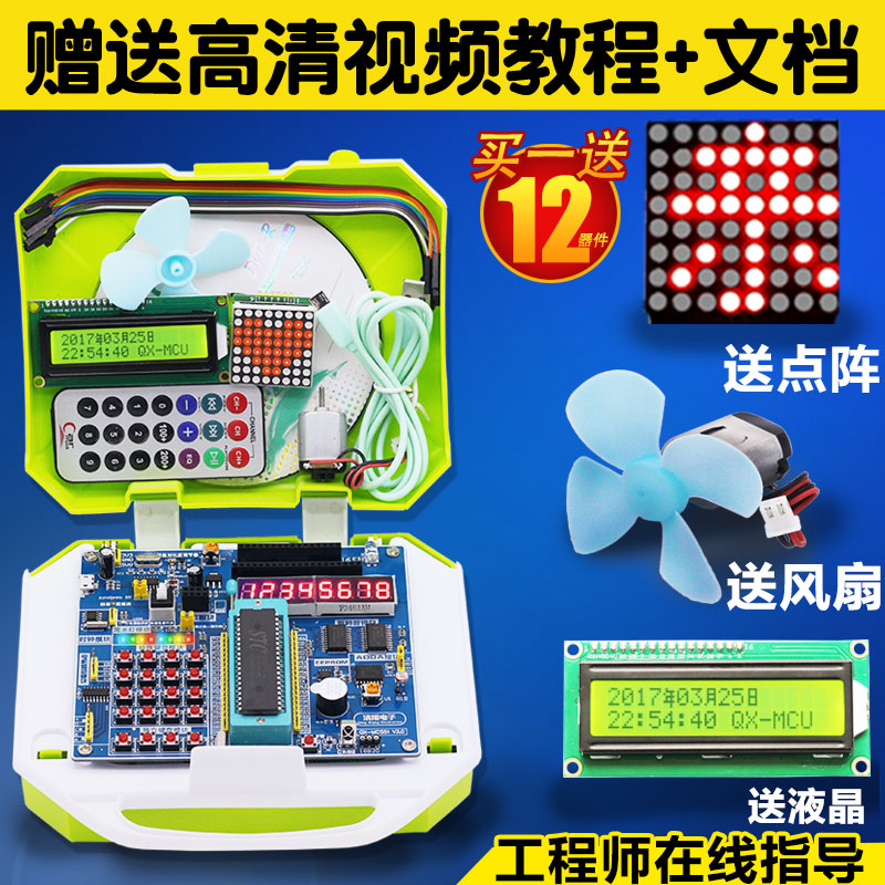 US $16 19 5% OFF|51 MCU development board 51 1 chip machine experimental  Board learning board with video tutorials-in Integrated Circuits from