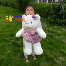 huge lovely white teddy bear doll plush teddy bear toy with pink skirt and bow birthday gift about 110cm