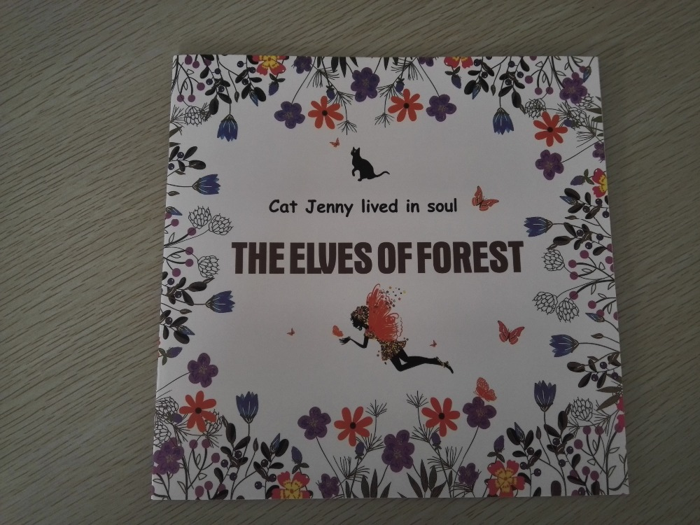 The Elves Of Forest  24 Pages Secret Garden Styles Coloring Book For Children Adult Relieve Stress Painting Drawing Books