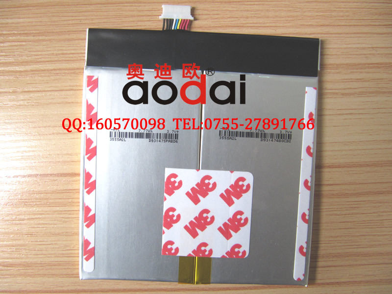 New original Amazon Kindle fire 3555A2L Tablet PC battery