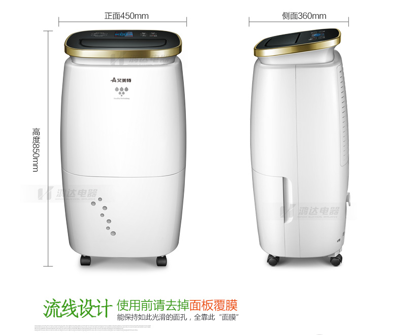 Dehumidifier Basement Dehumidifier 30L / Day Strong