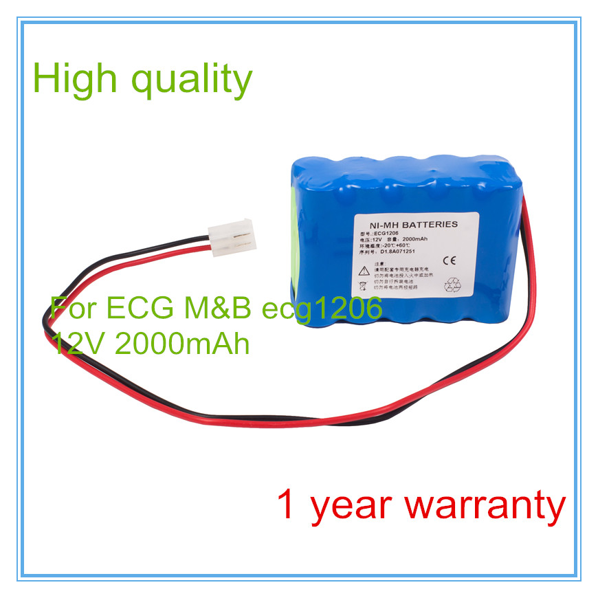 High Quality ECG battery Replacement For ECG Battery ECG1206 Monitoring System battery 100%NEW,1year