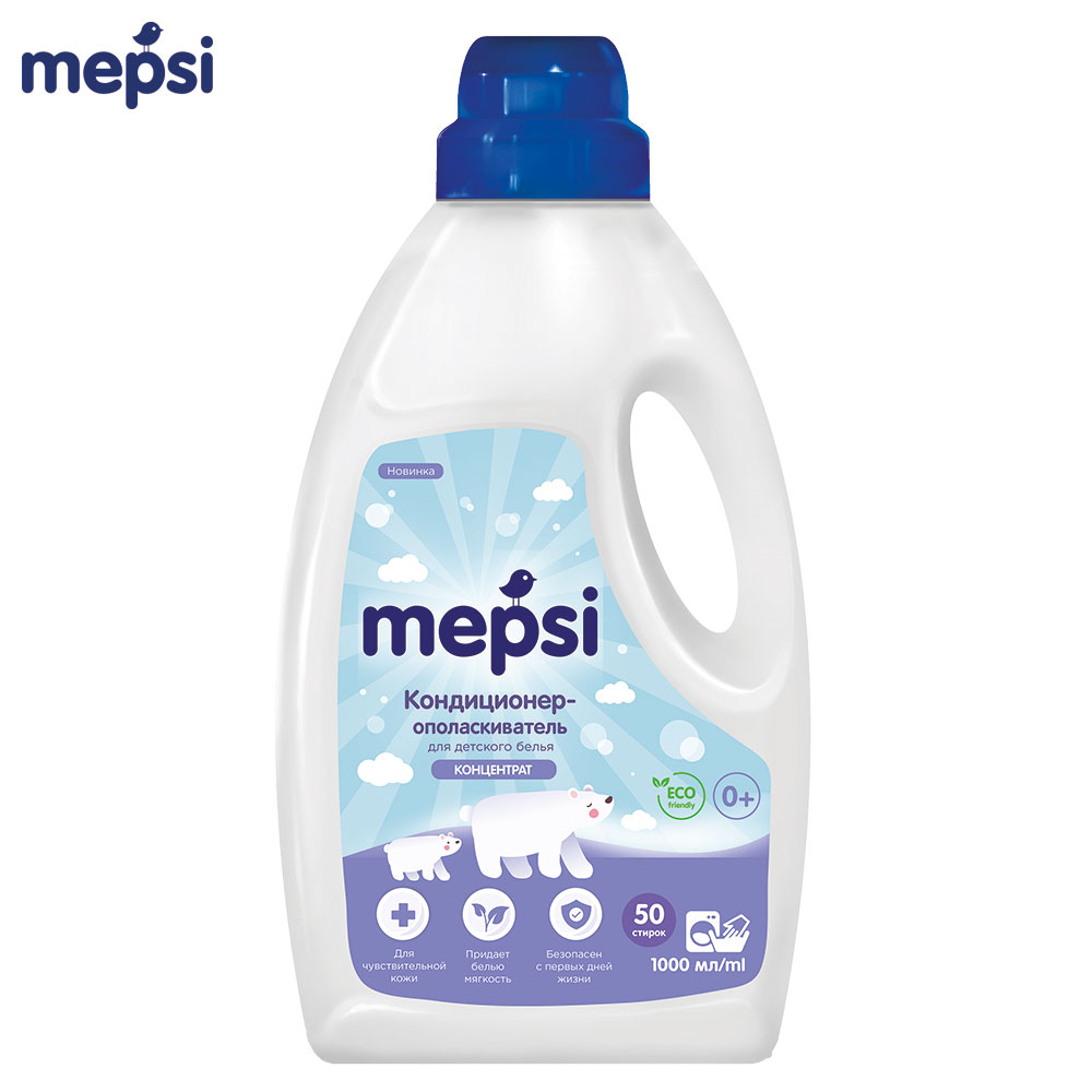 Laundry Fabric Softener MEPSI 0060 Conditioner rinser for children clothes