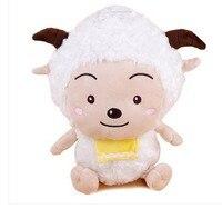 Animal en peluche mouton en peluche sur 50 cm paresseux chèvre doux poupée t5897