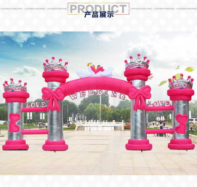 Arc gonflable bon marché type arc de mariage en plein air/arc-en-ciel gonflable
