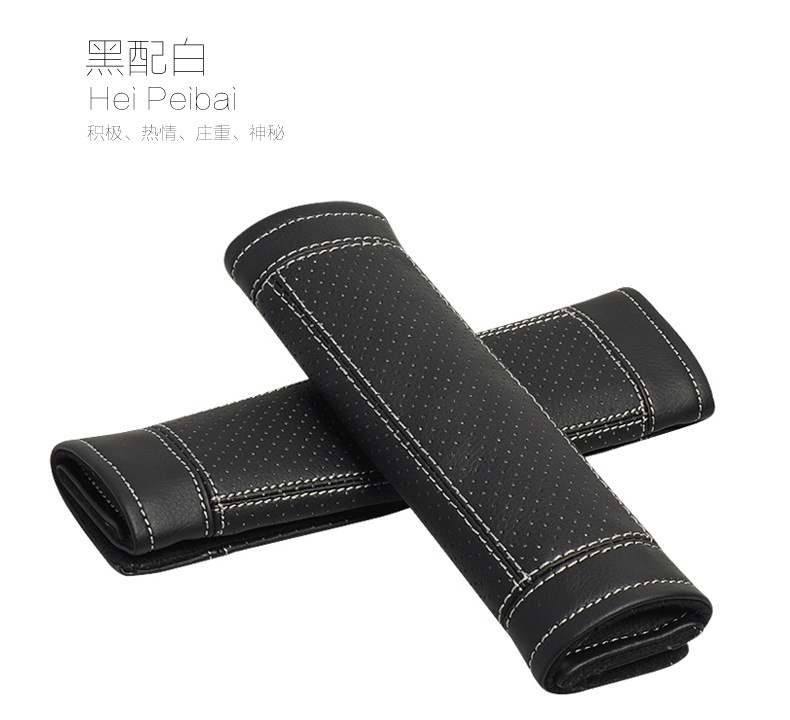 Top Grade Super Comfortable Car Seat Belt Pad Classic Pattern Premium PU Leather Belt Shoulder Protector Business Style 1 PC