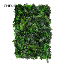 CHENCHENG Artificial Plant Grass Wall For Hotel Store Backdrop Decor Persian Leaves Begonia Leaves Carpet Grass Window Decor