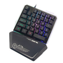 G40 Wired Gaming Keyboard dengan Lampu Latar LED 35 Kunci Satu Tangan Membran Keyboard Gaming Keypad Keyboard # T20G(China)