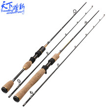 Free Shipping Trout Fly Fishing Rod 9 FT--4 Piece 5 Weight Starter Carbon fly rod Telescope Medium Fast Action Canne Fish maximumcatch advance fly fishing rod 5 6 8wt 9ft super light fast action flexible resins handle with cordura tube fishing pole