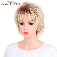 I's a wig  Ombre Light Blonde Grey Synthetic Short Wigs for Black Women  Heat Resistant Straight Hair