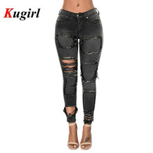 New 2017 Hot Fashion Ladies Cotton Denim Pants Stretch Womens Hardcore Jeans Faded Black Bleach Ripped