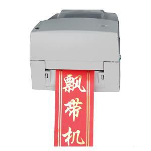 2015 Good quality fabric ribbon printer hot foil ribbon printing machine specially ribbon label printer free