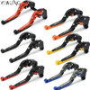 For YAMAHA MT 09 MT09 MT 09 Tracer 2014 2015 2016 Motorcycle CNC Adjustable Folding Extendable
