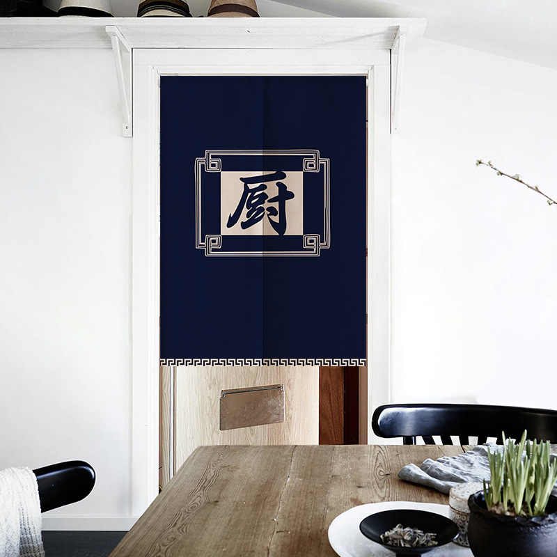 Japanese Kitchen Door Curtain Restaurant Decoration Curtain Japanese  Curtain Noren for Noodle Store Kitchen Room Decoration