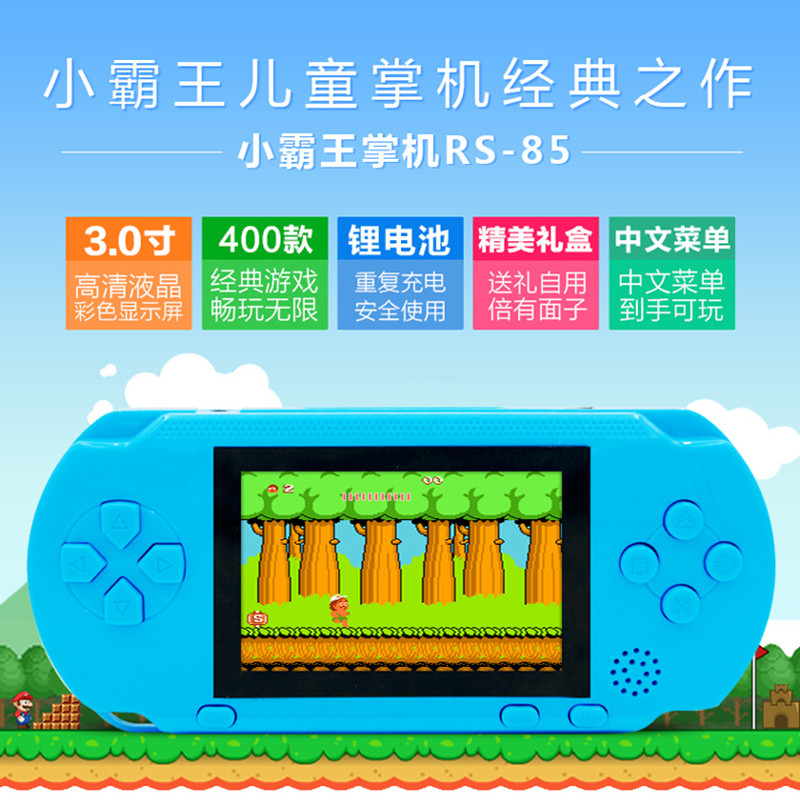 100% Original brand Subor rs-85 handheld game console 3.0 inch built in 400 games  portable game consol big screen  kid's gift