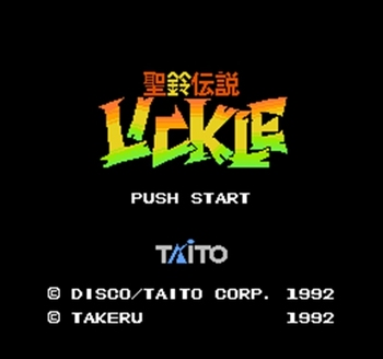 Seirei Densetsu Lickle Region Free 60 Pin 8Bit Game Card For Subor Game Players image
