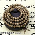 8mm Tibetan Buddhism 108 sandalwood Wood Mala Necklace
